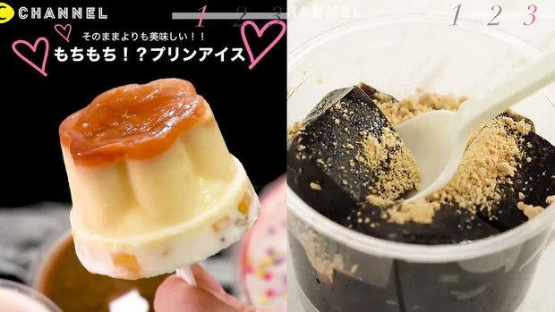 รีวิว ขนมหวานอร่อยเวอร์ ร้านเซเว่นที่ญี่ปุ่น