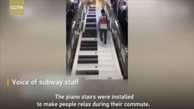 รถไฟฟ้าใต้ดินผุดไอเดีย บันไดเครื่องดนตรี ชวนให้ผู้คนสนุกและสุขภาพดี