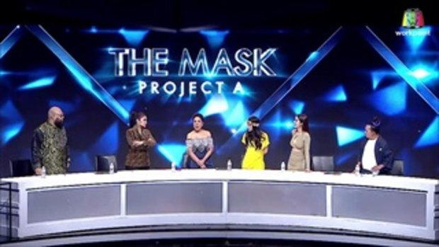 THE MASK PROJECT A - Semi-Final Jungle War