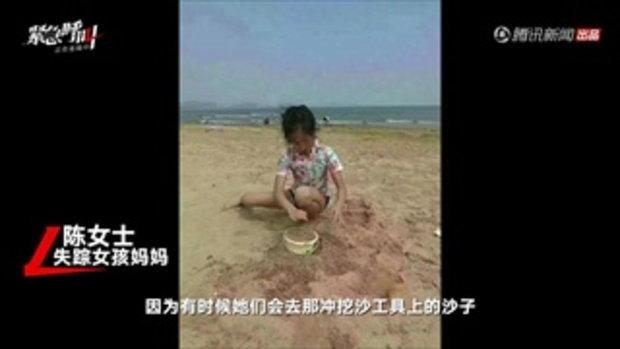 สลด เด็กหญิงฝาแฝดวัย 8 ขวบ หายตัวขณะเล่นริมหาด หาข้ามวันพบจมน้ำตายคู่ 2/2