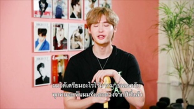 2018 Lee Jong Suk Fan Meeting in Bangkok, CRANK UP