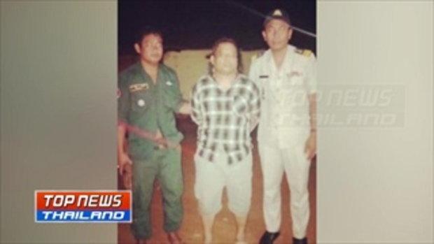 """รวบแล้ว """"เสี่ยอ้วน"""" สังหาร 2 ศพเขาชีจรรย์ พบเตรียมหนีออกจากกัมพูชาไปเวียดนาม"""