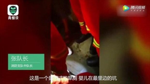 เด็กทารกเพิ่งเกิดถูกโยนทิ้งห้องน้ำในจีน หนุ่มขับแท็กซี่มุดบ่อเกรอะช่วยชีวิต