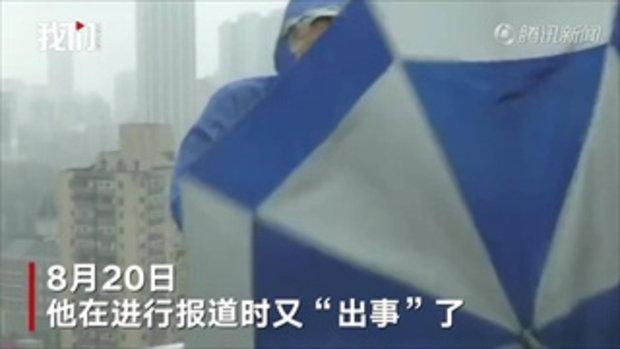 โดนอีกแล้ว นักข่าวจีน vs ลมแรงพัดจนร่มพัง ขณะรายงานสภาพอากาศ