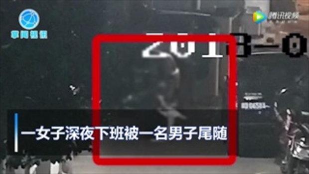 น่ากลัว หญิงจีนเลิกงานดึกเจอชายเดินตามหลัง ก่อนใช้ไม้ตีหัว ปล้นมือถือ