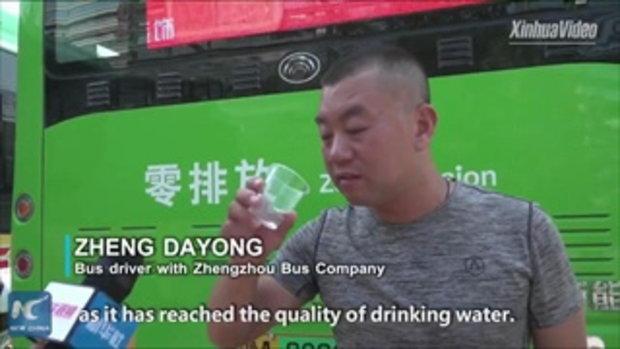 """ล้ำไปอีก รถเมล์จีนใช้พลังงานไฮโดรเจน ไม่มีควัน พ่นแต่ """"น้ำเปล่า"""" แถมดื่มได้"""