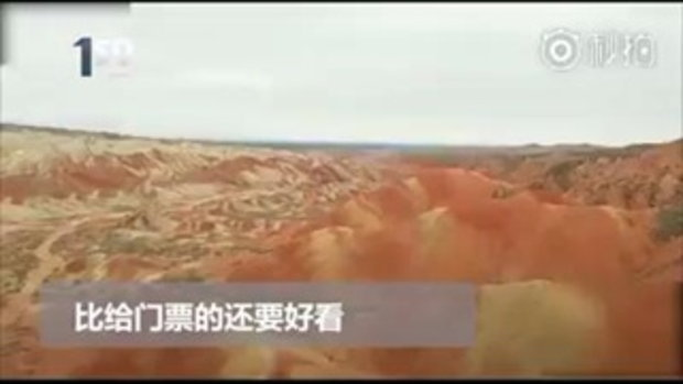 """วัยรุ่นจีนโดนจวกยับ โพสต์คลิปอวดปีน """"มรดกโลก"""" ไม่เสียค่าผ่านประตู"""