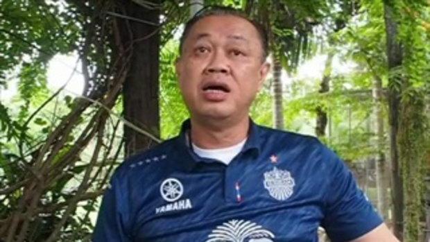 เนวิน ชิดชอบ พูดถึงปัญหาฟุตบอลไทย  หลังร่วงรอบแรกเอเชียนเกมส์ 2/3