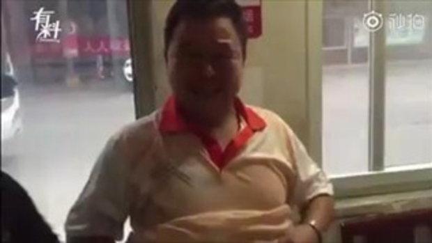 ซึ้งใจจนปล่อยโฮ เกษตรกรจีนลืมเงินค่าเทอมลูกไว้บนรถเมล์ แต่ได้คืนครบทั้งหมด