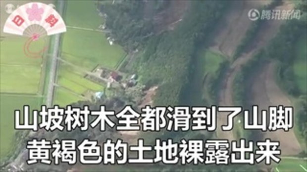 เผยภาพฮอกไกโดหลังเกิดแผ่นดินไหว ดินสไลด์ทับบ้านเรือนพังราบ