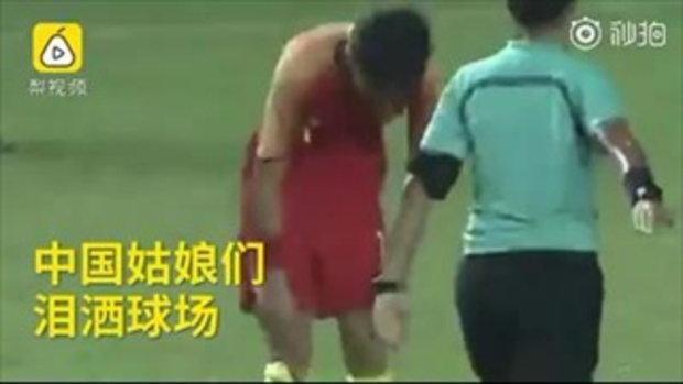 """สมาคมฟุตบอลจีนจับมือ """"แจ็คหม่า"""" หนุนงบทีมชาติฟุตบอลหญิง"""