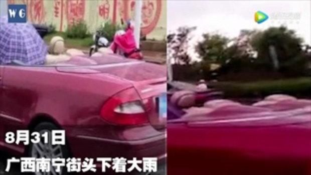 ชาวเน็ตจีนแห่แชร์ หนุ่มขับเบนซ์เปิดประทุน แต่กางร่มกันฝน