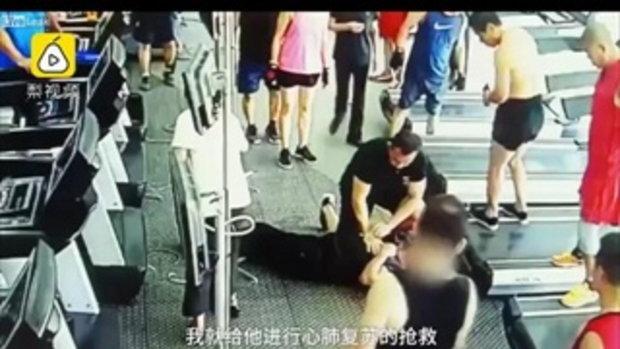 หนุ่มจีน วิ่งออกกำลังกายอยู่ดีๆ หัวใจวาย น็อคคาที่