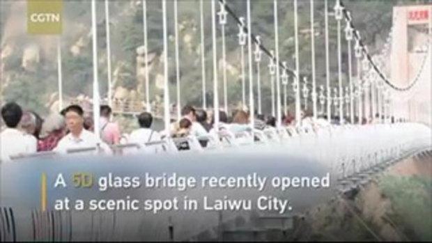 """เสียวเบาๆ เปิดประสบการณ์ใหม่กับ """"สะพานกระจก 5 มิติ"""" ในหลายอู๋"""