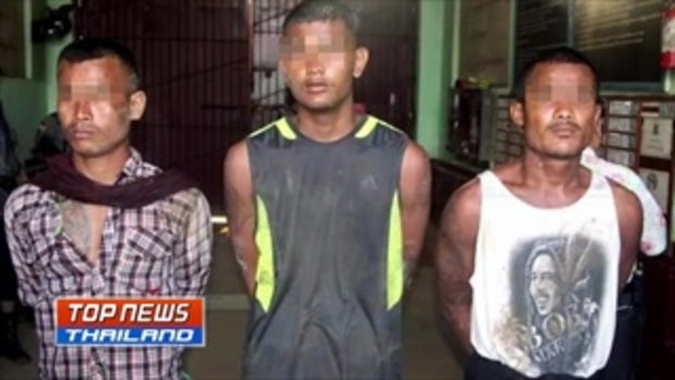 สั่งจับตาย!! เมียนมา เผยภาพ 27 นักโทษแหกคุก ประสานไทยสกัดกั้นไม่ให้หนีข้ามแดน