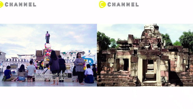 เที่ยวเมืองไทย ไปเมืองย่าโม โก้ๆคูลๆ