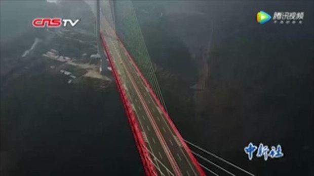 """""""สะพานเป่ยผานเจียง"""" คว้าสถิติสะพานที่สูงที่สุดในโลก 565.4 เมตร"""