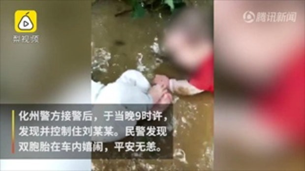 หญิงทะเลาะกับสามี จับลูกแฝด 6 เดือนทิ้งร่องน้ำ ถ่ายคลิปส่งให้ครอบครัว