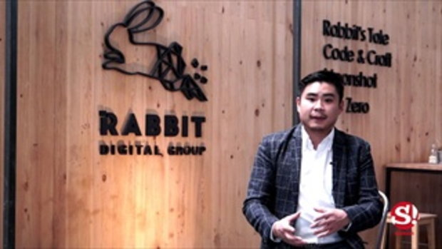 เปิดเส้นทาง Rabbit Digital Group ออฟฟิศของคนรุ่นใหม่