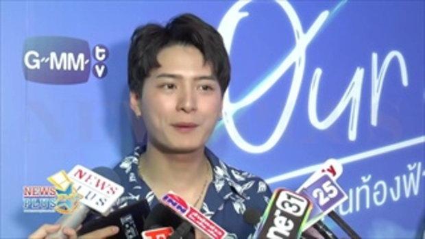 คริส พีรวัส ไม่รู้ตัวฮอตไกลถึง ฟิลิปปินส์ ถึงขั้นได้รางวัล Sexiest Man in Thailand 2018