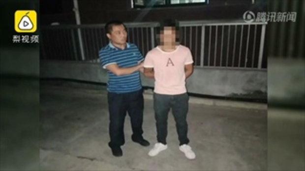 หนุ่มจีนขโมยอาหารเดลิเวอรี แก้แค้นถูกพนักงานขี่รถชนแล้วหนี
