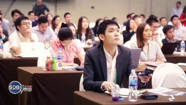 รวยหุ้น รวยลงทุน ปี 5 EP 692 GPSC จัด Analyst Meeting แถลงผลประกอบการประจำปี 2560 | GPSC