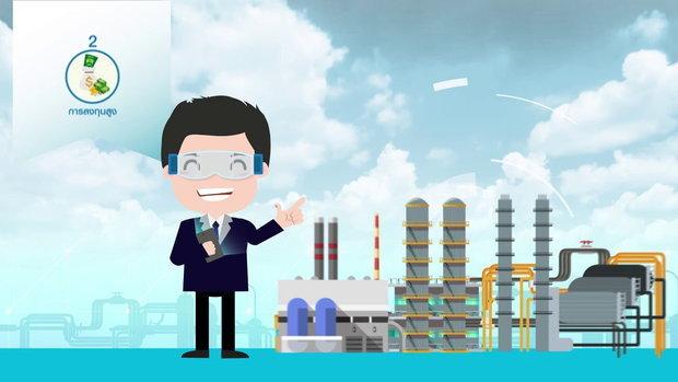 บันทึกพลังงาน Ep.95 ก๊าซธรรมชาติคืออะไร
