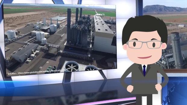 บันทึกพลังงาน Ep.75 สถานการณ์ภายในประเทศเรื่องโรงไฟฟ้าพลังงานทดแทน