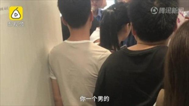 ชายจีนทำฉาว อุ้มเด็กหญิง 9 ขวบ แย่งที่นั่งบนรถไฟ
