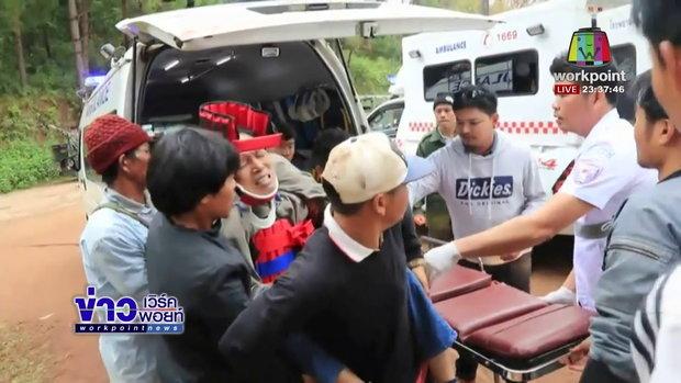 รถตู้ไปอ่างขางตกเหว นักท่องเที่ยวเจ็บระนาว l ข่าวเวิร์คพอยท์ l 1 ม.ค. 61