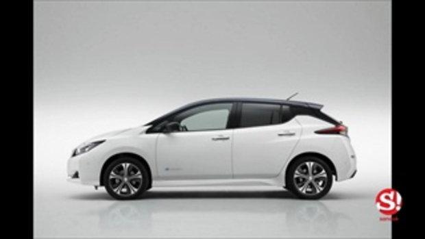 Nissan Leaf 2018 ใหม่ เคาะราคาจำหน่ายเริ่มต้นเพียง 969,000 บาท