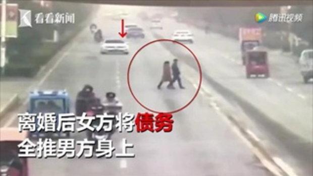 ชายจีนขับเก๋งย้อนศรพุ่งชนอดีตเมียดับ เดือดหย่าแล้วทิ้งหนี้สินไว้ให้