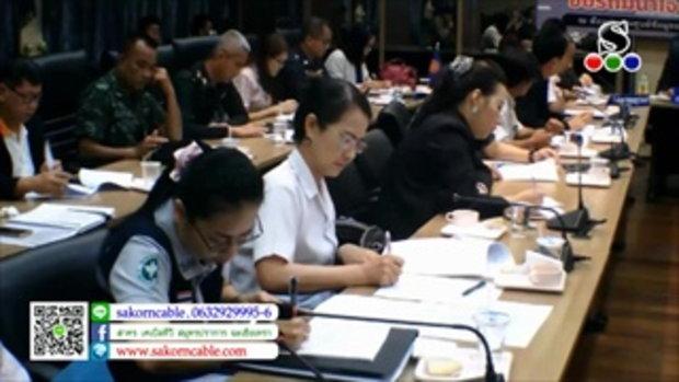 Sakorn News : ประชุมอำนวยการจราจร 7 วันอันตราย วันที่ 5