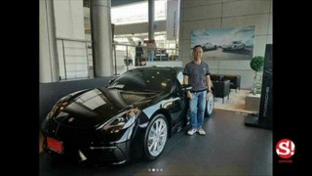 เจมส์ จิรายุ ต้อนรับสมาชิกใหม่ ถอยรถปอร์เชป้ายแดงให้พ่อแม่ขับ