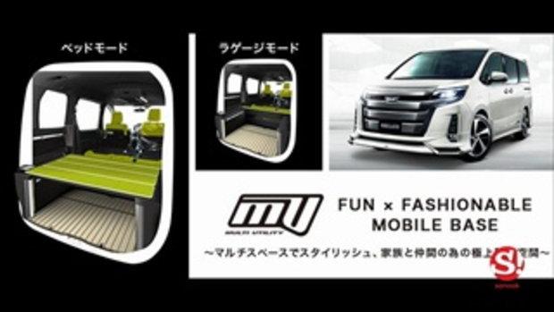 Toyota C-HR 2018 เวอร์ชั่น Sonic Emotion เตรียมเผยโฉมที่ญี่ปุ่น