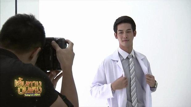 คุณชายไก่โต้ง - จิณณ์ จิณณะ รับบท หมอหนุ่มสุดหล่อเนียบ
