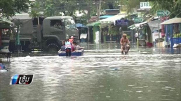แฟลตคลองจั่น น้ำท่วมหนัก หลังฝนตก-รถติดทั่ว กทม. - เข้มข่าวค่ำ