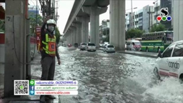 Sakorm News : ฝนตกหนักน้ำท่วมถนนแยกปู่เจ้าสมิงพราย