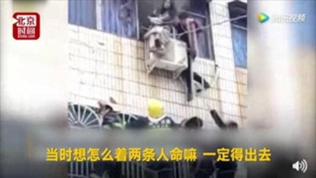 ระทึก ชายจีนใจกล้าปีนตึกไฟไหม้ช่วยหญิงท้องแก่