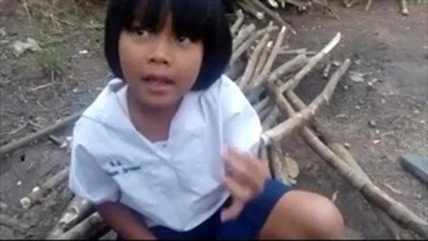 ไร้เดียงสาจนฮาลั่น! เด็กหญิงประกาศ จะเรียนต่อให้จบสูงๆ พ่อกุมหัว