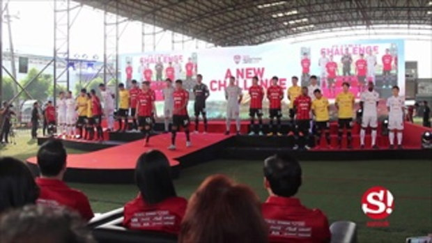 บรรยากาศงานเปิดตัวทีม SCG เมืองทอง สู้ศึกไทยลีก 2018