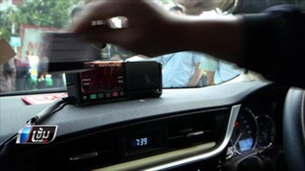 แท็กซี่ แนะขนส่งฯ อบรมพฤติกรรมคนขับแทนติดส่วนควบรถราคาสูง - เข้มข่าวค่ำ
