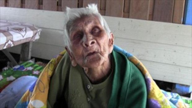 แม่เฒ่า 6 รัชกาล อายุมากที่สุดในอ่างทอง มีความสุขดีแม้ตามองไม่เห็น