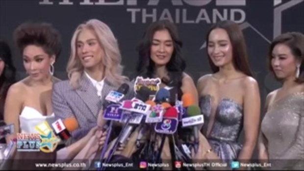 เต้กันตนา จับ ลูกเกด,คริส,บี,ริต้า,พลอย,พิม นั่งเมนเทอร์ THE FACE THAILAND4 All-stas