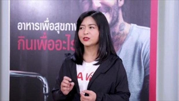 AIA ร่วมสนับสนุนงาน Fitfest เพื่อสุขภาพที่ดีของคนไทย