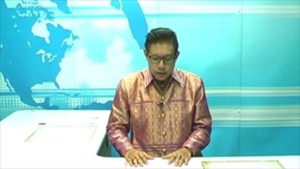 Sakorn News : พัฒนาศักยภาพแกนนำ ชมรมทูบีนัมเบอร์วัน