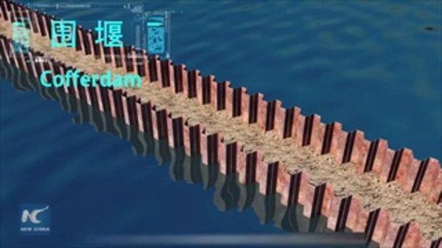 จีนแหวกทะเลสาบสร้างอุโมงค์ถนนใต้น้ำ ยาว-กว้างสุดในประเทศ