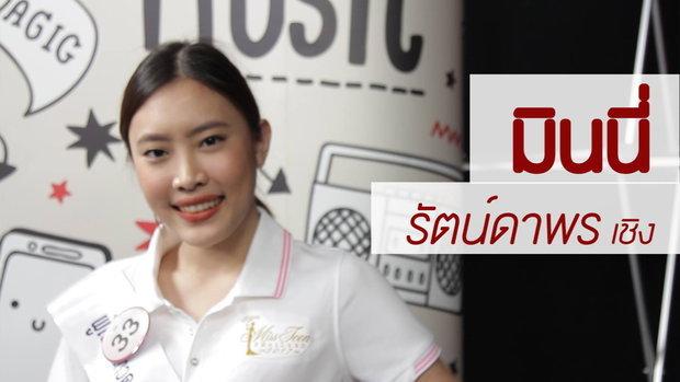 เก่งและสวยมาก มินนี่ สาวไอซ์ฮอกกี้ทีมชาติไทย