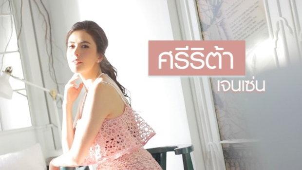 ศรีริต้า เจนเซ่น เมนเทอร์สายนางฟ้า The Face Thailand 4 All-Stars
