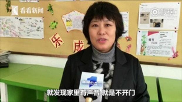 ครูจีนช่วยครอบครัวนักเรียน 4 ชีวิต หลังพบไม่มาเรียนจึงรุดไปดูที่บ้าน